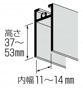 11(A)(B)28型の下框の有効寸法