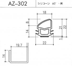 AZ-302図