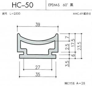 HC-50図