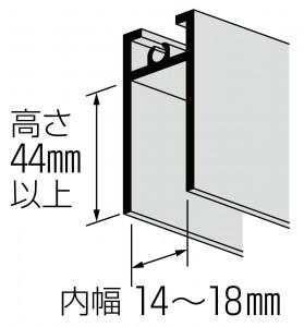 14(A)(B)35型の下框の有効寸法①