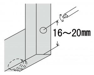 9(A)(B)20型、(F)24型の下框の有効寸法②