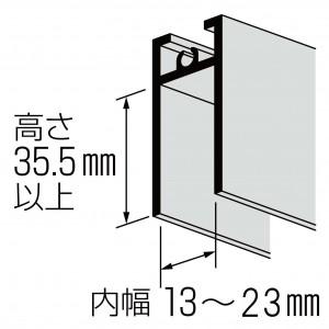 13(A)(B)(F)28型の下框の有効寸法