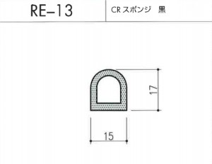re-13図