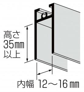 12(A)(B)(F)28型の下框の有効寸法①