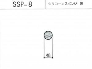 ssp-8図