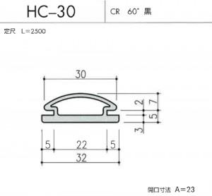 HC-30図