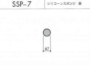 ssp-7図