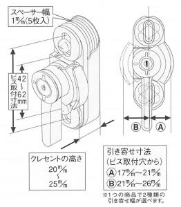 CUK-800型取付寸法