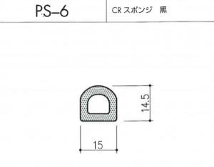 ps-6図