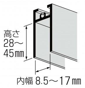 8.5(A)(B)(F)24型の下框の有効寸法