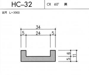 HC-32-2