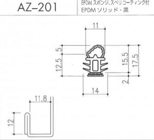 AZ-201図