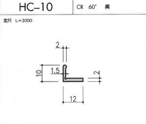 HC-10