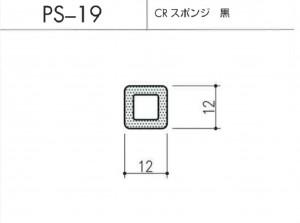 ps-19図