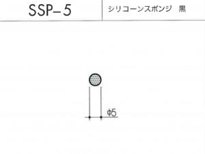 ssp-5図