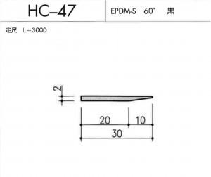 HC-47