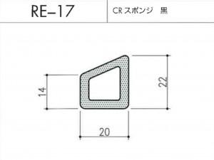 re-17図
