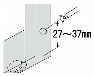15(A)(B)(F)35型の下框の有効寸法②