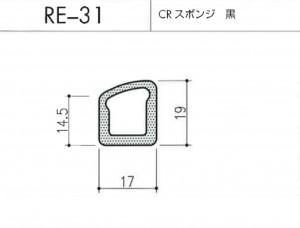 re-31図