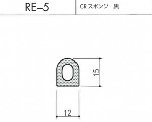 re-5図