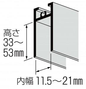 11.5(A)(B)(F)28型の下框の有効寸法