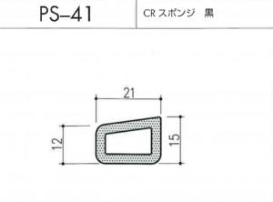 ps-41図