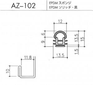AZ-102図