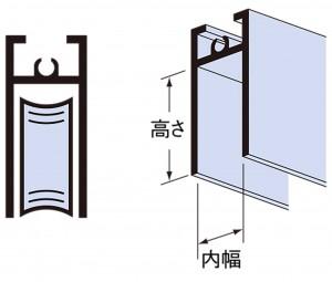 左右平行型の下框の取付サイズ