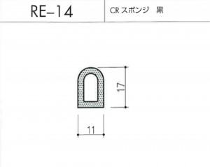 re-14図