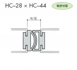 HC-28×HC-44図