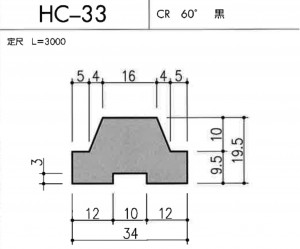 HC-33