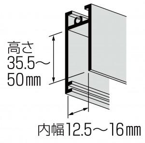12.5(A)(B)(F)28型の下框の有効寸法