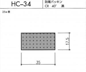HC-34