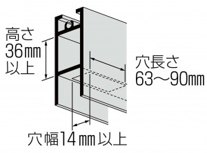 T14(A)(B)(F)30型 下框の有効寸法