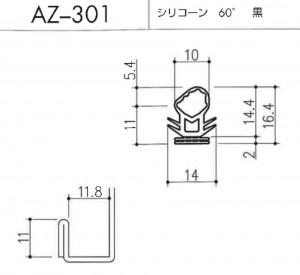 AZ-301図
