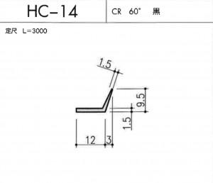 HC-14