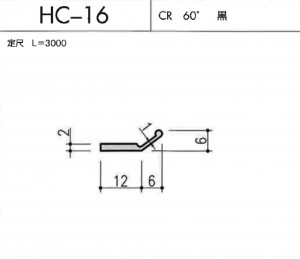 HC-16