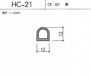HC-21