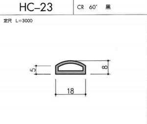 HC-23