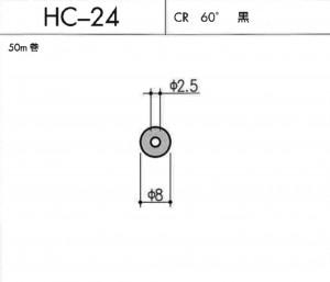 HC-24
