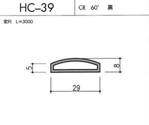 HC-39
