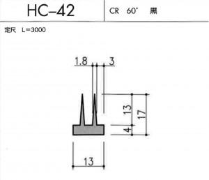 HC-42