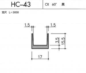 HC-43