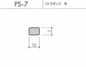 ps-7図