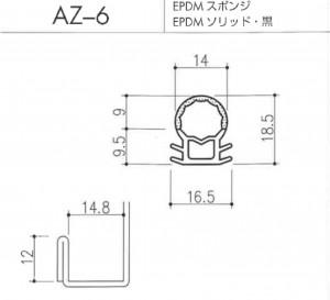 AZ-6図