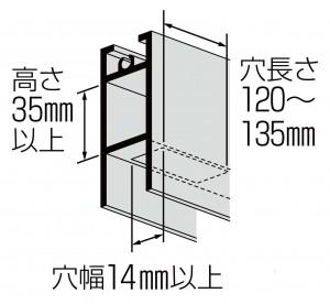 W13.5(A)(B)(F)28型 下框の有効寸法