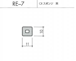 re-7図