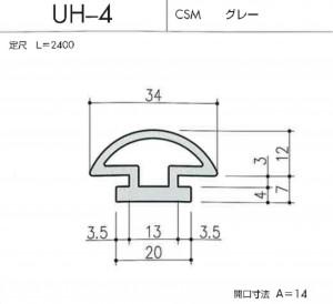 UH-4図