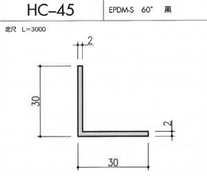 HC-45