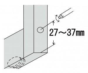 14(A)(B)35型の下框の有効寸法②